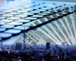 2020年小規模事業者持続化補助金とホームページ制作